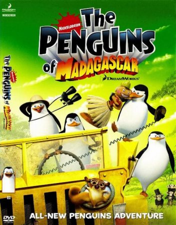 Скачать с turbobit Пингвины из Мадагаскара / The Penguins of Madagascar