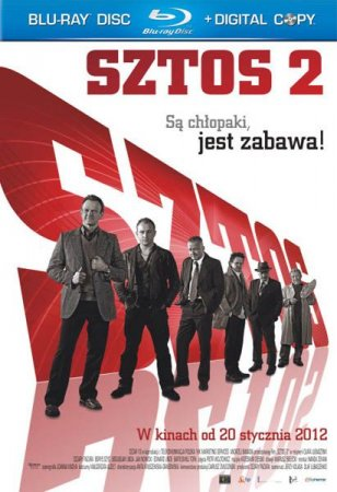 Скачать с TurboBit  Штрих 2 / Sztos 2 (2012/HDRip)