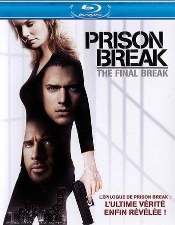 Порнофильм побег из prison