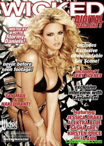 European lingerie models nude