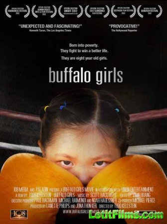 Скачать с TurboBit Девочки на ринге / Buffalo Girls (2012)