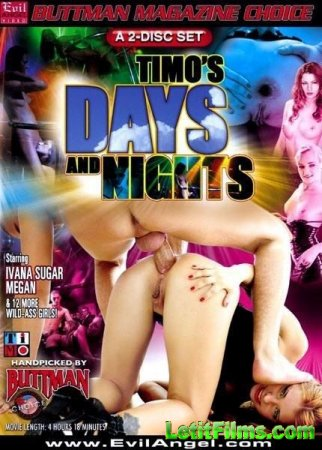 Скачать с TurboBit Timo's Days and Nights [2011] WEBRip