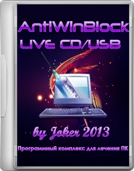 Скачать с turbobit AntiWinBlock v.2.7.2 Live (2014) CD, USB