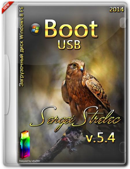 Скачать с turbobit Boot USB Sergei Strelec Windows 8 PE v.5.4 (2014 x86 x64)