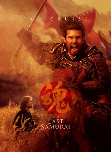 Скачать с turbobit Последний самурай / The Last Samurai [2003]