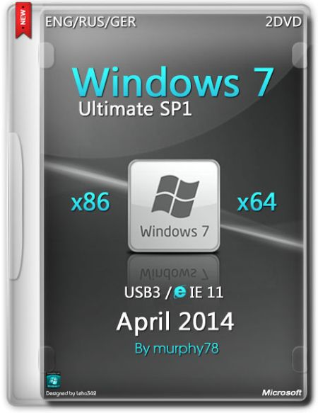 Скачать с turbobit Windows 7 SP1 Ultimate x86 - x64 IE11 Апрель 2014 (ENG, RUS, GER)