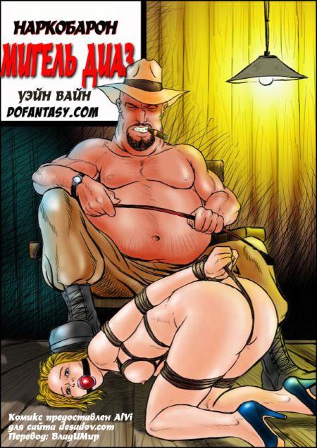 порно с вайна руски