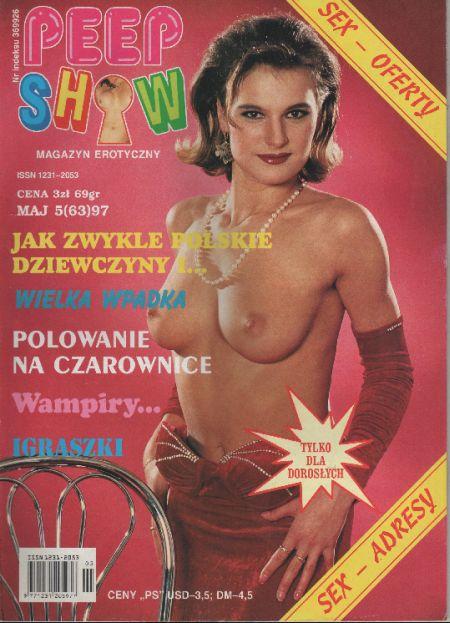 Фото виноградной девушки в журнале пип-шоу