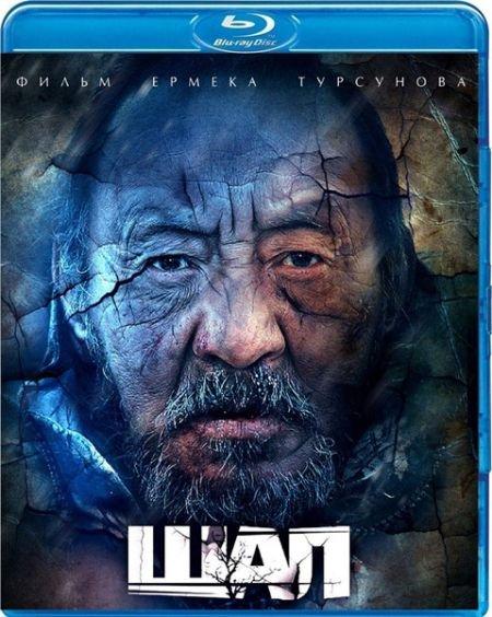 фильмы скачать через торрент 2012 года: