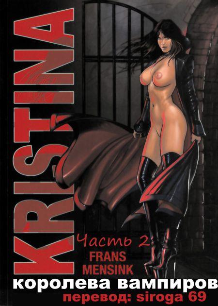Комиксы порно вампиры 38551 фотография