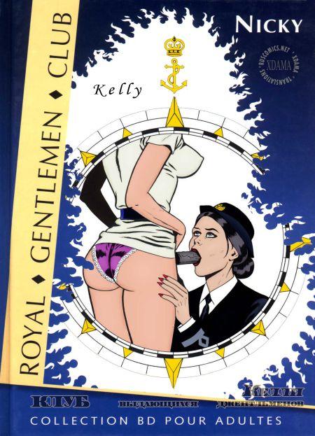 клуб выдающихся джентльменов комикс порно