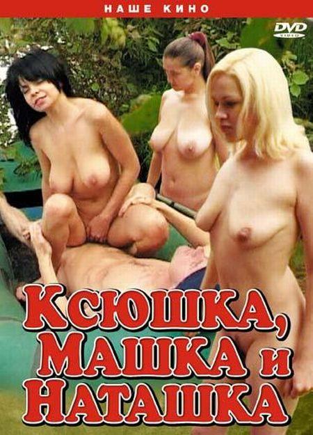 эротика для взрослых с переводом на русский