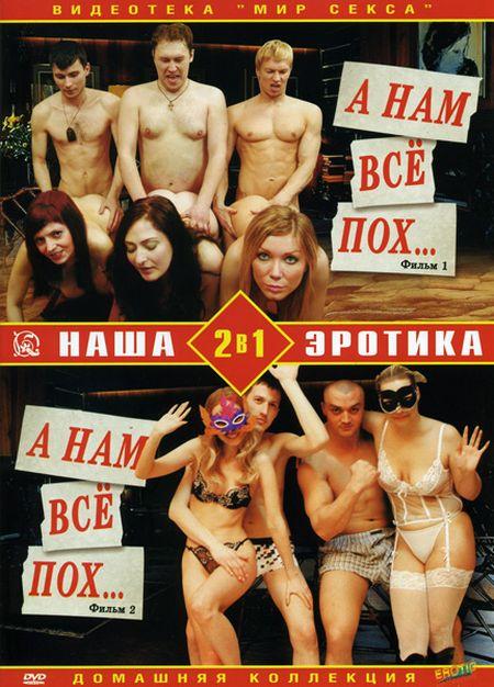 nezhnoe-porno-24