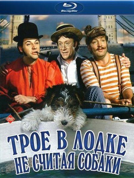семеро в лодке не считая собаки