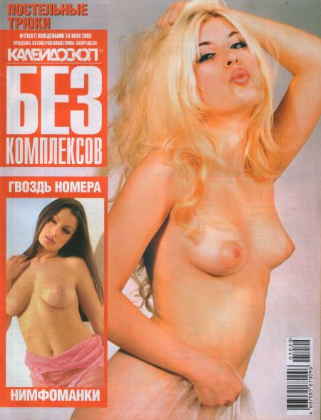 eroticheskiy-massazh-na-staroy-derevne