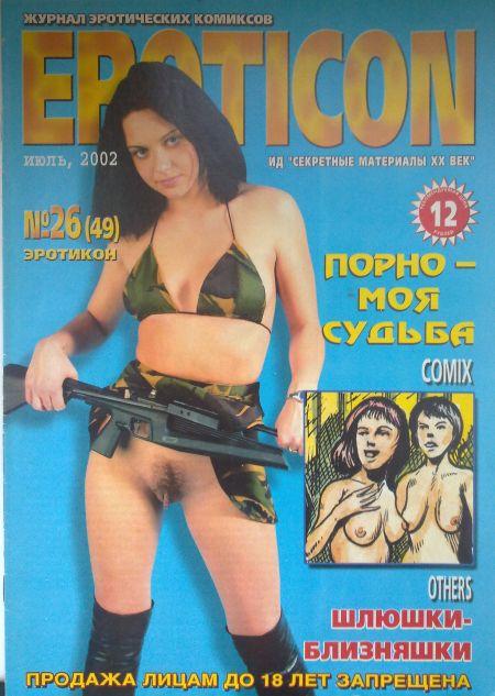 Скачать порно журналы по прямой ссылке фото 67-751