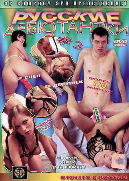 Порно фильмы онлайн прянишникова смотреть