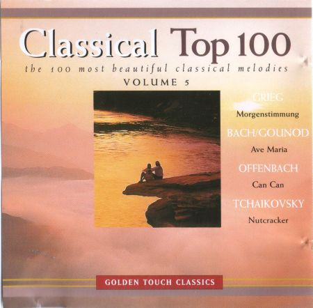 Скачать с turbobit Classical Top 100 (CD 5) [1996] MP3