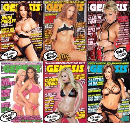 Порно журнал в интернете, онлайн порно группой жену