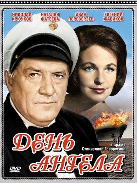 Скачать старые советские фильмы фото 741-632