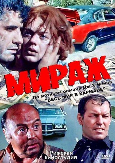 Скачать лучшие советские фильмы через торрент в хорошем качестве фото 347-830