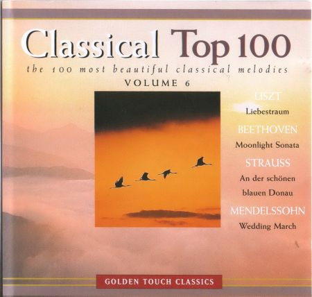 Скачать с turbobit Classical Top 100 (CD 6) [1996] MP3