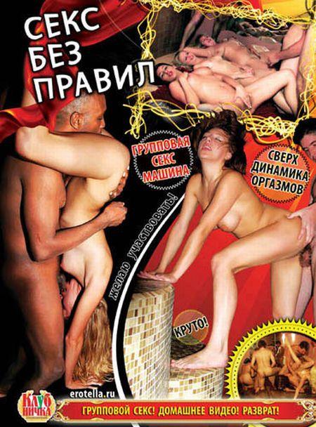 russkaya-seks-ili-erotika