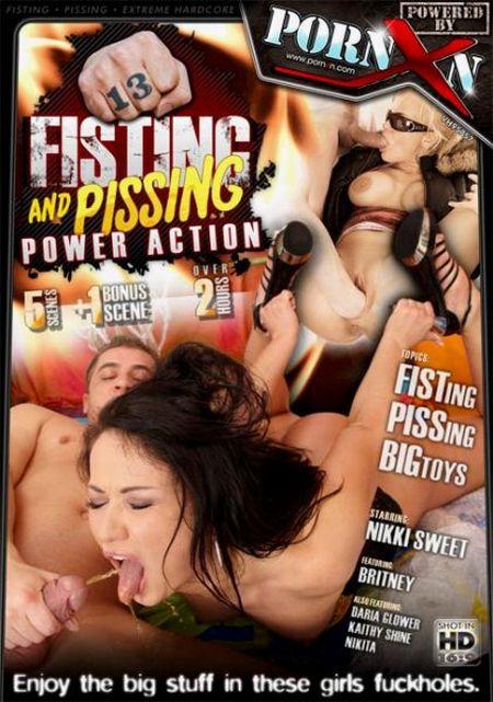 Полнометражные ретро порно фильмы писсинг