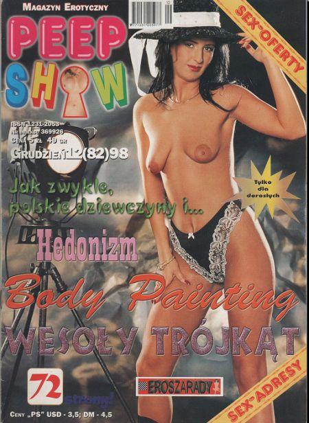 Журнале девушки фото виноградной пип-шоу в
