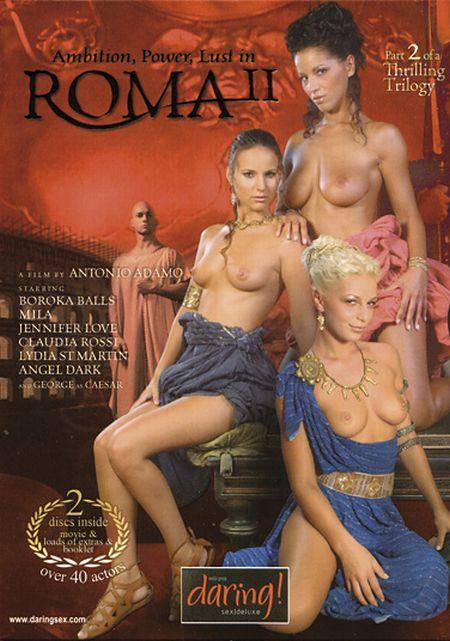 Порно древний рим цезарь фильм