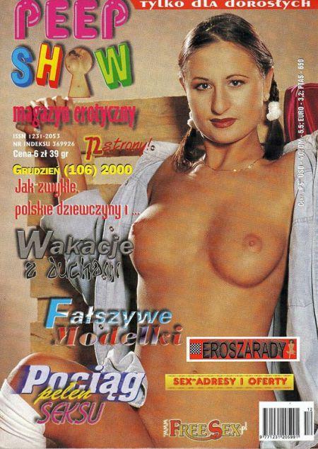 польское порно 2000