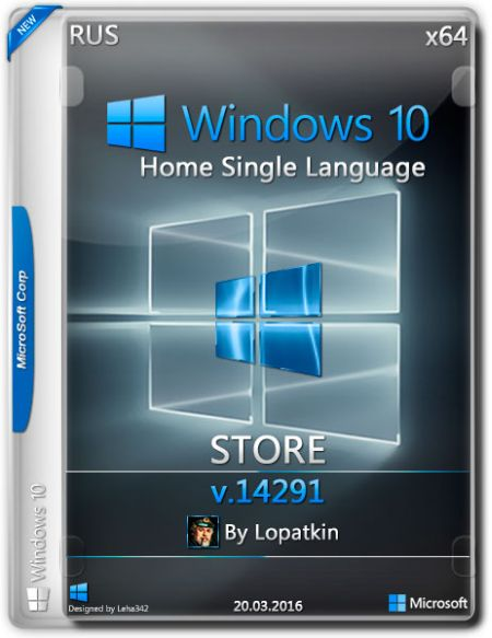 Скачать с turbobit Windows 10 Home Single Language x64 v.14291 STORE (RUS) [2016]