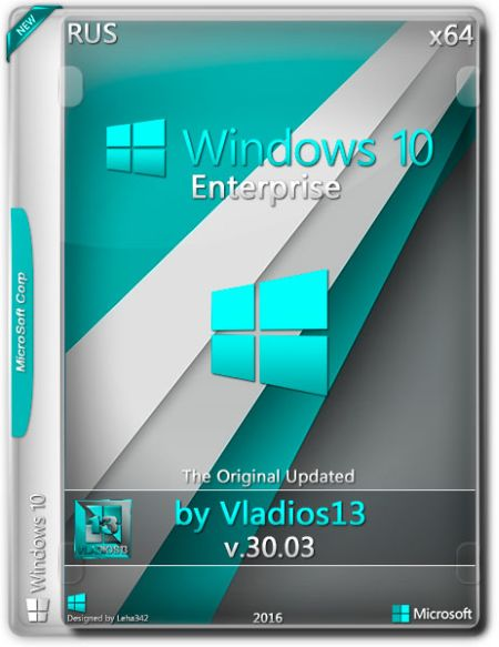 Скачать с turbobit Windows 10 Enterprise x64 By Vladios13 v.30.03 (RUS) [2016]