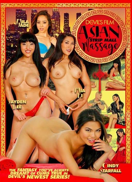 porno-film-aziatskiy-polnometrazhniy