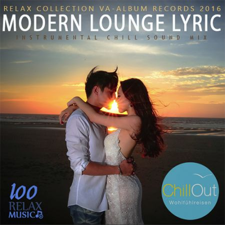 Скачать с turbobit Modern Lounge Lyric [2016] MP3