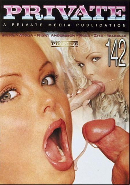 porno-foto-zhurnal-privat