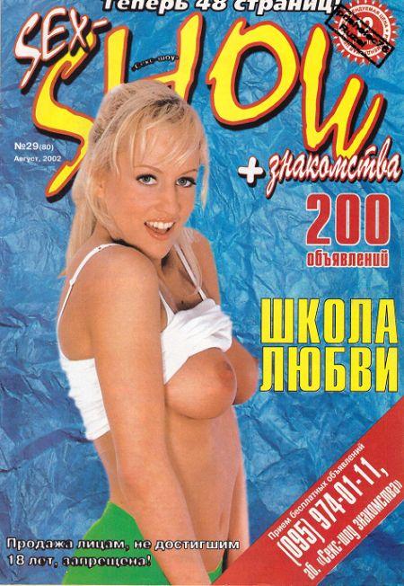Новые секс шоу на русском, наши жены голые на курортах