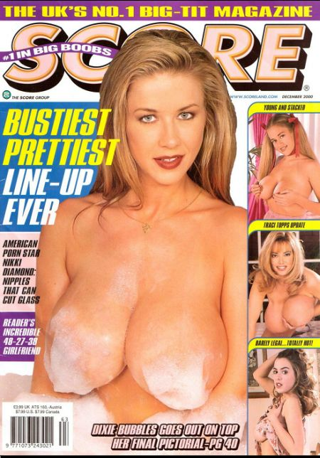 Мой порно журнал