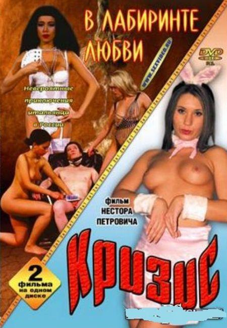Порнофильмы на русском языке со смыслом список