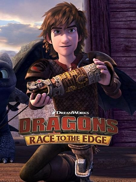 Скачать с turbobit Драконы: Гонка на грани / Dragons: Race to the Edge - 4 сезон (2017)