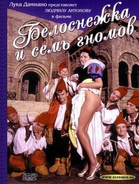 Ludmilla antonova смотреть порно фильмы онлайн
