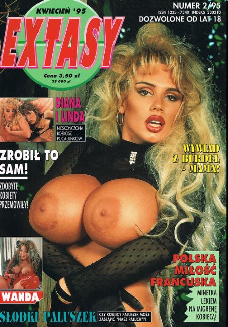 Скачать с turbobit EXTASY No.2 - 1995