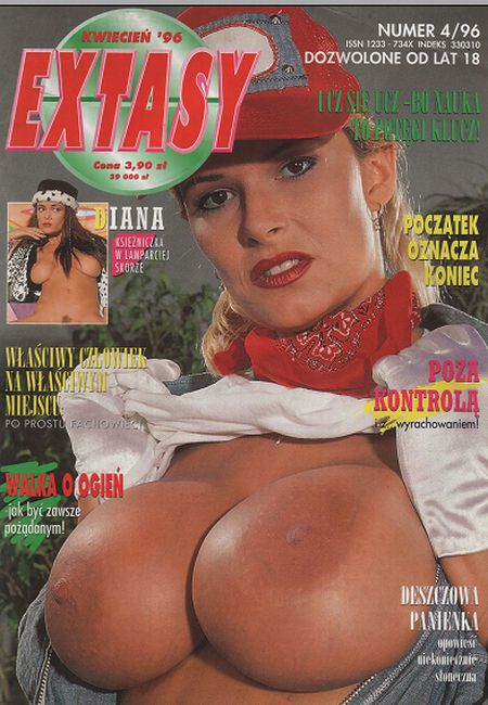 Скачать с turbobit EXTASY No.04 - 1996