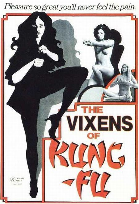 Скачать с turbobit The Vixens of Kung Fu [1975]