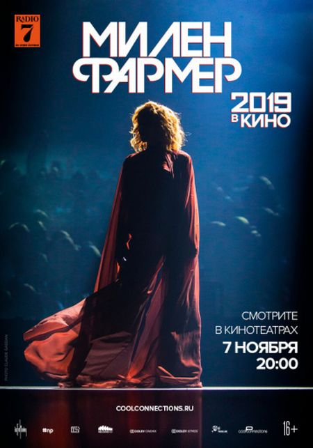 Скачать с turbobit Mylene Farmer - Le Film [2019]