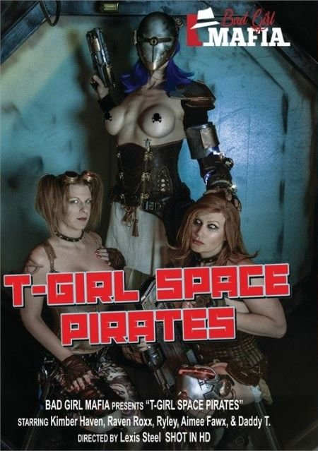Скачать с turbobit T-Girl Space Pirates (2020)