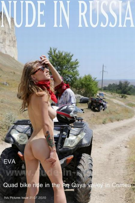 Скачать с turbobit Quad bike ride in the white mountain valley in Crimea